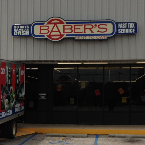 Baber\'s Store #5