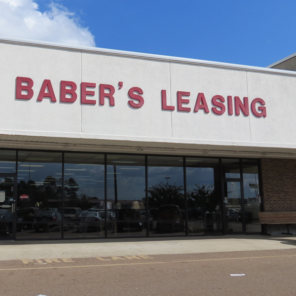 Baber\'s Store #38
